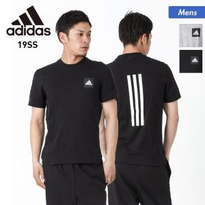 adidas/アディダス メンズ 半袖 Tシャツ ティーシャツ スポーツ ウェア 三本線 ブラック 黒色 グレー FRX54 oc-sports