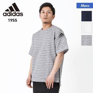 adidas/アディダス メンズ 半袖 Tシャツ ティーシャツ クォーターニット ブラック 黒色 ホワイト 白色 グレー FUJ93 oc-sports