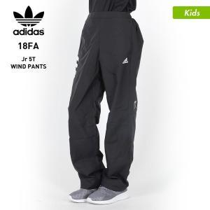 adidas/アディダス キッズ トレーニングパンツ ロングパンツ トレパン スポーツウェア ウエア FKK95 oc-sports
