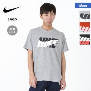NIKE/ナイキ メンズ 半袖 Tシャツ ティーシャツ ロゴ シンプル クルーネック ランニング スポーツ ウェア 吸汗速乾 AR6028|oc-sports