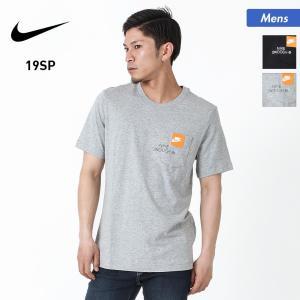 NIKE/ナイキ メンズ 半袖 Tシャツ ティーシャツ クルーネック トップス AR5061|oc-sports