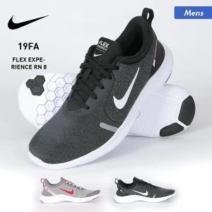 NIKE/ナイキ メンズ ランニングシューズ スニーカー くつ 靴 トレーニングシューズ マラソン AJ5900 oc-sports