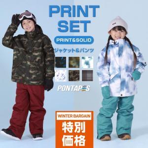 スノーボード ウェア キッズ スノーウェア スキーウェア スノボ 上下セット ジャケット パンツ 男子 女子 PONJR-107M oc-sports