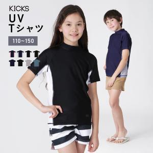 ラッシュガード キッズ 半袖 フードなし Tシャツ 水着 男子 女子 紫外線対策 おしゃれ 子供用 男の子 女の子 大きいサイズ KJR-305 oc-sports