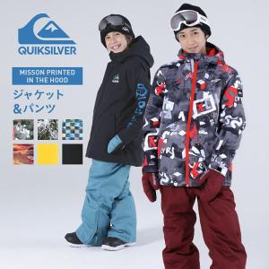 QUIKSILVER&PONTAPES スノーボード ウェア キッズ スノーウェア スキーウェア スノボ 上下セット ジャケット パンツ QSJR-SET oc-sports