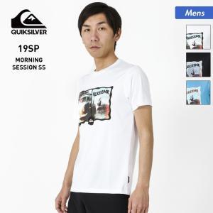 QUIKSILVER/クイックシルバー メンズ 半袖 ラッシュガード Tシャツタイプ 水着 みずぎ 紫外線対策 UVカット QLY191056|oc-sports