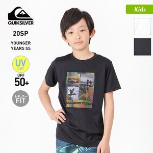 QUIKSILVER/クイックシルバー キッズ ラッシュガード Tシャツ 半袖 ティーシャツ UVカット UPF50+ 水陸両用 KLY201122 oc-sports