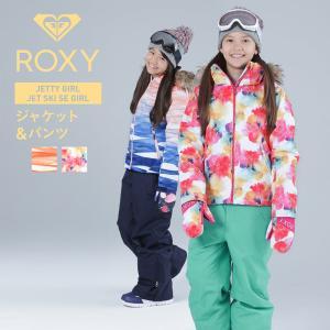 ROXY&ICEPARDAL スノーボード ウェア キッズ スノーウェア スキーウェア スノボ 上下セット ジャケット パンツ RXJR-SET2|oc-sports