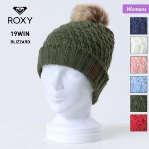 ROXY/ロキシー レディース ニット帽 二つ折り ビーニー 帽子 ぼうし ニットキャップ 折り返し ポンポン付き スキー スノーボード スノボ 防寒 ERJHA03412|oc-sports