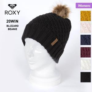 ROXY/ロキシー レディース ダブル ニット帽 帽子 ぼうし ニットキャップ ビーニー 二つ折り 折り返し 防寒 スキー スノーボード スノボ ERJHA03555|oc-sports