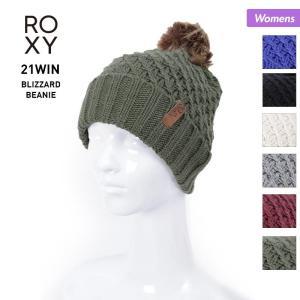 ROXY/ロキシー レディース 折り返し ニット帽 帽子 ぼうし ニットキャップ 二つ折り ビーニー 防寒 スキー スノーボード スノボ ERJHA03723|oc-sports