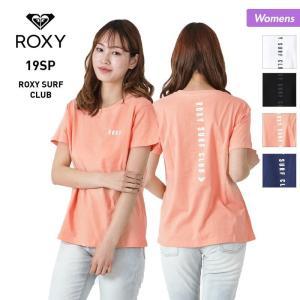 ROXY/ロキシー レディース 半袖 Tシャツ ティーシャツ ロゴ クルーネック 白 ホワイト 黒 ブラック ピンク ネイビー RST191174|oc-sports
