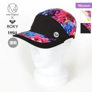 ROXY/ロキシー レディース ランニング キャップ 帽子 ぼうし 紫外線対策 ジョギング スポーツ RCP192523|oc-sports