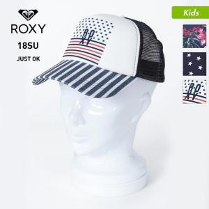 ROXY/ロキシー キッズ メッシュキャップ 帽子 ぼうし サイズ調節可 紫外線対策 アウトドア ERGHA03113|oc-sports