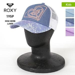 ROXY/ロキシー キッズ メッシュキャップ 帽子 ぼうし サイズ調節可 紫外線対策 アウトドア TCP191432|oc-sports