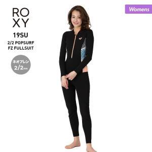 ROXY/ロキシー レディース ウェットスーツ 2/2mm フルスーツ ネオプレン ウエットスーツ 2/2ミリ フロントジップ ロングパンツ RWT192901|oc-sports