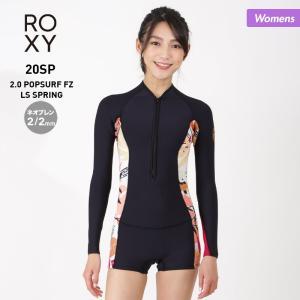 ROXY/ロキシー レディース ウェットスーツ 2/2mm スプリングスーツ ダイビング スノーケリング シュノーケリング ウエットスーツ 女性用 RWT201902|oc-sports