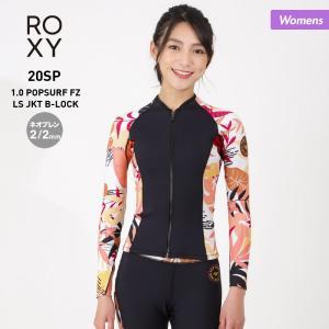 ROXY/ロキシー レディース ウェットスーツ 2mm ジャケット ロングジョン ダイビング スノーケリング シュノーケリング ウエットスーツ 女性用 RWT201904|oc-sports