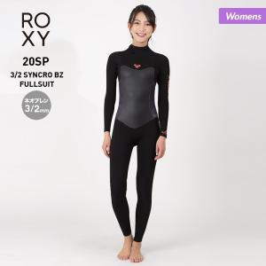 ROXY/ロキシー レディース ウェットスーツ 3/2mm フルスーツ ダイビング スノーケリング シュノーケリング ウエットスーツ 女性用 RWT201906|oc-sports