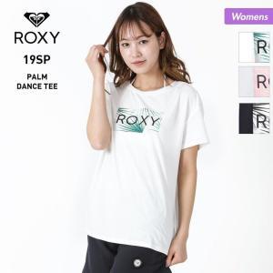 ROXY/ロキシー レディース ラッシュガード Tシャツ ティーシャツ ゆったり 紫外線対策 UVカット サーフィン 水着 みずぎ  RLY191026|oc-sports