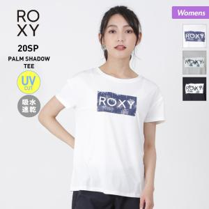 ROXY/ロキシー レディース ラッシュガード Tシャツ 半袖 ティーシャツ UVカット 吸水速乾 女性用 RLY201032|oc-sports
