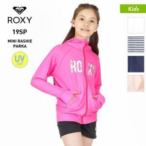 ROXY/ロキシー キッズ 長袖 ラッシュガード パーカー ラッシュパーカー フード付き 紫外線対策 UVカット 水着 みずぎ TLY191108|oc-sports