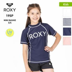 ROXY/ロキシー キッズ 半袖 ラッシュガード Tシャツタイプ かぶりタイプ 紫外線対策 UVカット 水着 みずぎ TLY191110|oc-sports