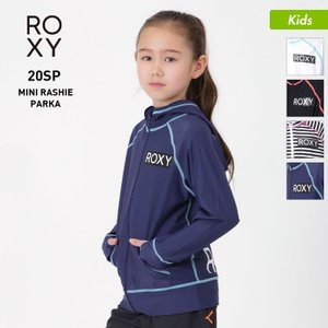 ROXY ラッシュガード 長袖 ロキシー キッズ パーカー ラッシュパーカー フード付き ジップアップ UVカット 水着 みずぎ 紫外線対策 ロキシー TLY201107|oc-sports