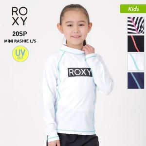 ROXY/ロキシー キッズ 長袖 ラッシュガード Tシャツ ティーシャツ UVカット 水着 みずぎ 紫外線対策 TLY201108|oc-sports