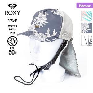 ROXY/ロキシー レディース ビーチキャップ 帽子 UVカット UPF50+ 日よけ付き サーフハット ぼうし サーフキャップ RSA191754|oc-sports
