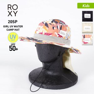 ROXY/ロキシー キッズ サーフハット 帽子 ぼうし サファリハット アウトドアハット 水陸両用 UVカット 紫外線対策 サンガード付き UPF50+ TSA201751|oc-sports