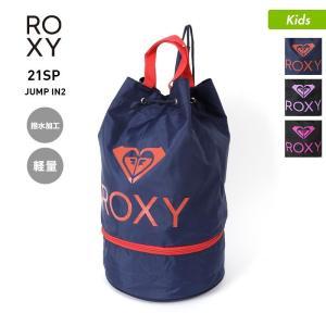 ROXY/ロキシー キッズ プールバッグ ビーチバッグ かばん 鞄 撥水加工 軽量 スイミング ビーチ 海水浴 プール TBG202435|oc-sports