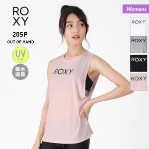ROXY/ロキシー レディース ノースリーブ Tシャツ タンクトップ トップス ティーシャツ 吸水速乾 UVカット スポーツウェア ジム ヨガ RSL201524|oc-sports