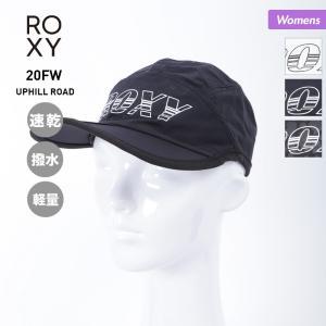 ROXY/ロキシー レディース キャップ ランニング スポーツ 日よけ 紫外線対策 ウォーキング ジョギング RCP204378|oc-sports