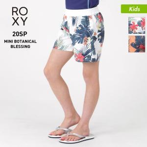 ROXY/ロキシー キッズ サーフパンツ ボードショーツ サーフショーツ 水着 みずぎ TBS201112|oc-sports