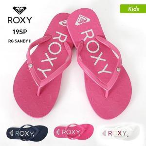 ROXY/ロキシー キッズ ビーチサンダル ビーサン さんだる ロゴ 単色 ARGL100184|oc-sports