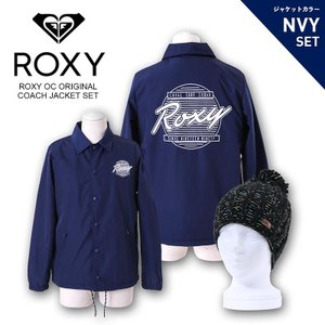 ROXY/ロキシー 福袋 コーチジャケット & ニット帽 豪華2点セット スノーボード スノボ スキー アウター 帽子 ビーニー お年玉|oc-sports