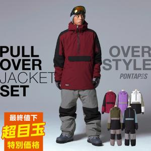 スノーボードウェア スキーウェア スノボウェア プルオーバー スノーウェア メンズ ジャケット パンツ 上下セット 激安 PSC 2021|oc-sports