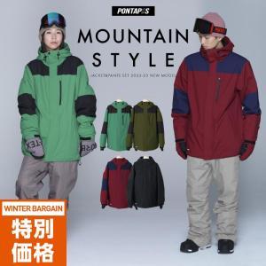 スノーボード ウェア メンズ レディース スノーウェア スキーウェア スノボ 上下セット ジャケット パンツ PS2-SET oc-sports