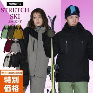 スノーボード ウェア ジャケット 単品 メンズ レディース スノーウェア スキーウェア スノボ 伸縮性  POJ-361ST|oc-sports