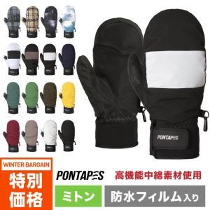 高品質 スノーミトン メンズ レディース スノーボード グローブ スノーグローブ 手袋 インナーグローブ付き スキーグローブ|oc-sports