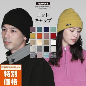 ニット帽 メンズ レディース スノーボード スキー スポーツ おしゃれ 防寒 ニットキャップ ビーニー PCA-1710|oc-sports