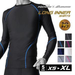 スポーツ インナー コンプレッションウェア メンズ レディース トップス 長袖 ロングインナーシャツ マラソン ランニング スポーツ PCS-500 oc-sports