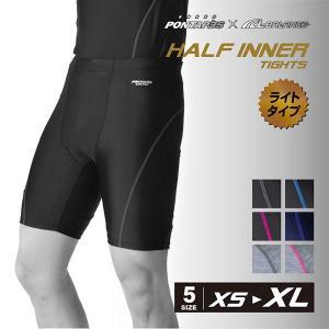 スポーツ インナー コンプレッションウェア メンズ レディース ボトムス ハーフタイツ マラソン ランニング スポーツ PCP-522 oc-sports