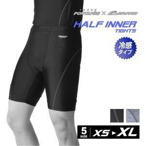 スポーツ インナー コンプレッションウェア メンズ レディース 冷感 ボトムス ハーフタイツ マラソン ランニング スポーツ PCP-722 oc-sports