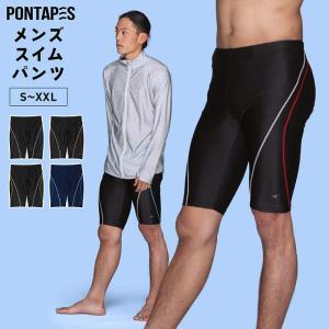 スイムパンツ メンズ スイムウェア 水着 スパッツタイプ 伸縮 吸汗速乾 ストレッチ スポーツ PR-4950|oc-sports
