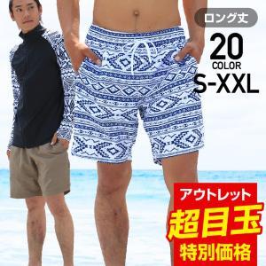 S〜XXL 水陸両用 サーフパンツ メンズ 全14色 ボードショーツ 海パン 海水パンツ 水着 体型カバー PR4900 oc-sports