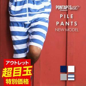 ショートパンツ メンズ スポーツ パイル パンツ 単品 ルームウェア レディース PTWP-500|oc-sports