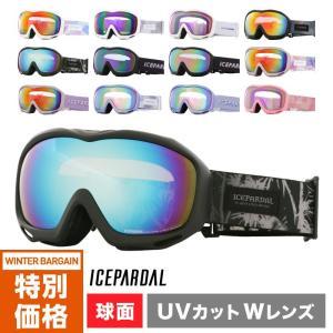 スノーボード スキー ゴーグル スノーゴーグル レディース 球面ゴーグル スキーゴーグル UVカット ダブルレンズ ヘルメット対応 IBP-782 oc-sports