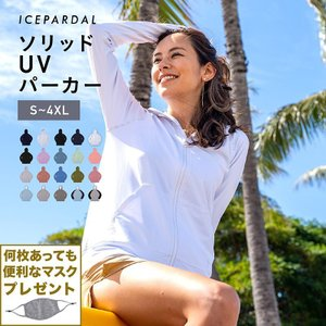 ラッシュガード レディース 長袖 フード パーカー 水着 体型カバー 紫外線対策 おしゃれ 大きいサイズ 透けない白 IR-7100|oc-sports